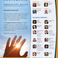 Gedank 83: AJOP Convention Interview with Rabbi Eliyahu Bergstein