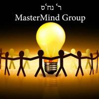 Gedank 86: Reb Noach's MasterMind Group