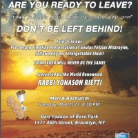 Rabbi Rietti Pre-Peash Presentation in Boro Park TONIGHT